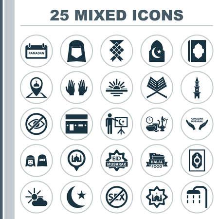 Collection Of Ramadan Icons Set. Illustration