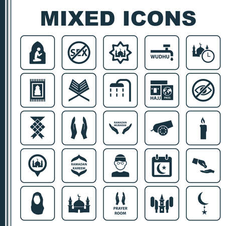 Ramadan Icons Set. Collection Of Body Cleansing, Building, Mullah And Other Elements. Also Includes Symbols Such As God, Azan, Namaz. Vettoriali