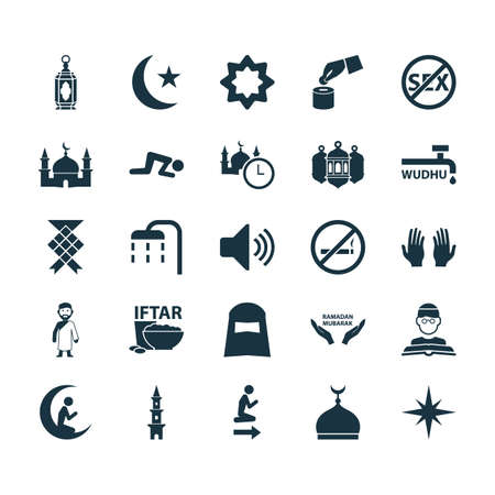 Holiday Icons Set. Collection Of Malay, Mosque, Cigarette Forbidden And Other Elements. Also Includes Symbols Such As Kuran, Muslim, Wudhu. Illustration