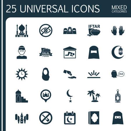 illuminator: Religion Icons Set. Collection Of Dua, Illuminator, Dawn And Other Elements. Also Includes Symbols Such As Holy, Illuminator, God.
