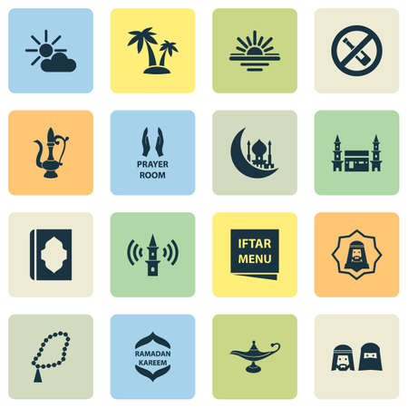 Religion Icons Set. Collection Of Pray, Lamp, Nachmittag And Other Elements