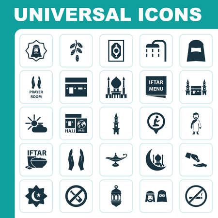 Holiday Icons Set. Collection Of Zakat, Lamp, Islamic And Other Elements. Also Includes Symbols Such As Religion, Moslem, Mecca.