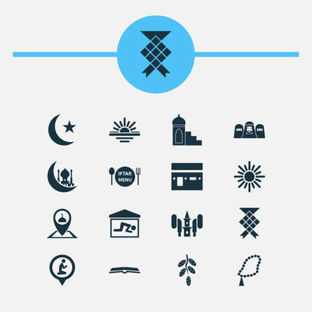 Holiday Icons Set. Collection Of Prayer Place, Khutbah, Beads And Other Elements