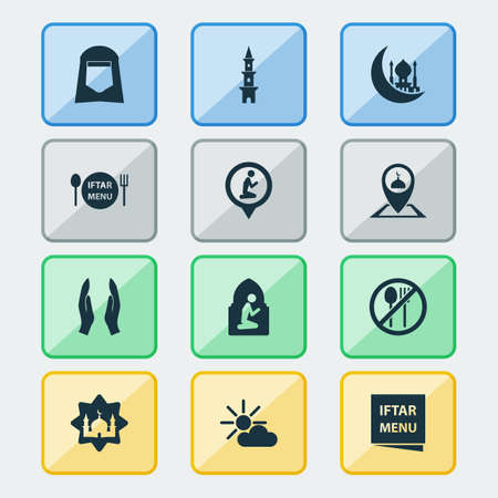 Ramadan icons set with tower, dua, namaz room and other forbidden meal  elements. Isolated vector illustration Ramadan icons.