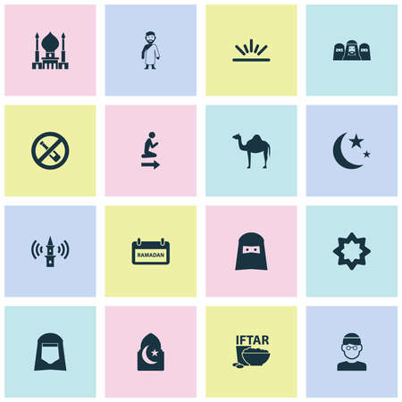 Holiday icons set with rub el hizb, shawl, adhaan and other hajj elements. Isolated vector illustration holiday icons. Vettoriali