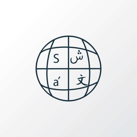 Languages icon line symbol. Premium quality isolated international element in trendy style. Çizim