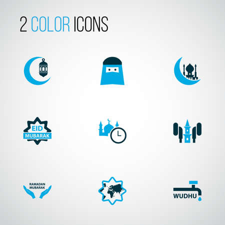 Holiday icons coloured set with the holiday, eid Mubarak, crescent and other moon elements.