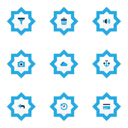 User icons colored set with filter, trash can, cloud and other volume  elements. Isolated  illustration user icons.