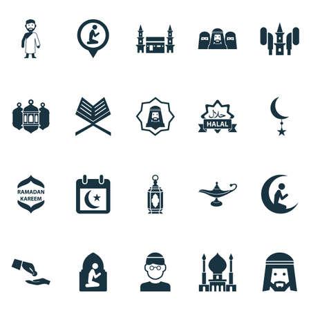 Icone del Ramadan con arabo, audio, mecca e altri uomini con elementi lunari. Icone di ramadan illustrazione vettoriale isolato.