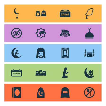 Icone di religione con islam, halal, mecca e altri elementi di religione. Icone di religione illustrazione vettoriale isolato. Vettoriali