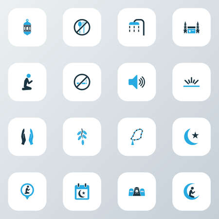 Religion icons colored set with calendar, mecca, moon and other bullhorn  elements. Isolated  illustration religion icons.
