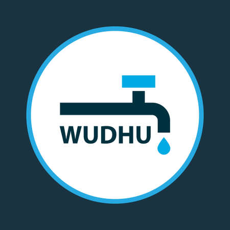 Wudhu icon colored symbol. Premium quality isolated abdest element in trendy style. Vectores