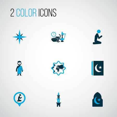 Religion icons colored set with arabian, qiblah, tower and other world elements. Isolated vector illustration religion icons. Ilustrace