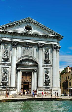 The Church of I Gesuati (Sta Maria del Rosario) on the Zattere in Venice Stock Photo - 8059942