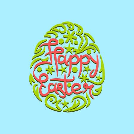 Happy Easter floral frame