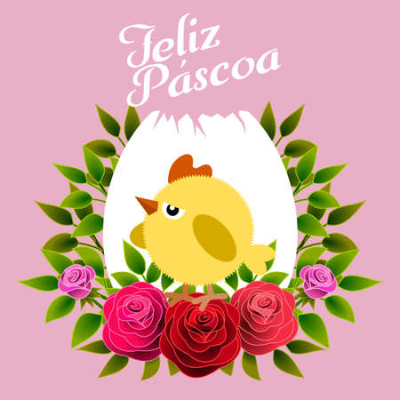 Floral frame allusive to the day of Easter, with roses, an egg and a chick Vector illustration Illustration