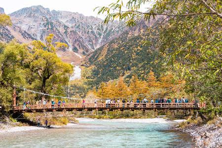 KAMIKOCHI,NAGANO,JAPAN - October 20, 2019 : Kappa bridge and beautiful scenic landscape view at Kamikochi National Park, Nagano Prefecture, Japan Editorial