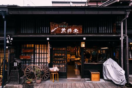 Takayama, Japan - October 21,  2019 : A shop in Takayama old town, Japan