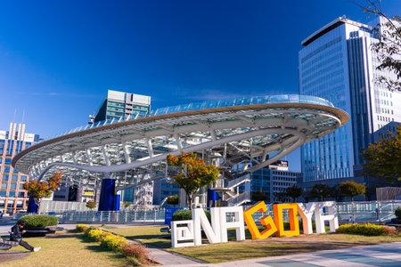 NAGOYA JAPAN - October 23, 2019 :  Oasis 21 complex in Sakae, one of the busiest downtown in Nagoya Japan. Editorial