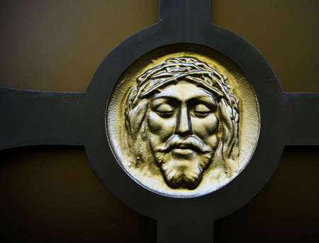 Face of Jesus Christ on a Cross photo