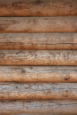 Old wooden logs                                   photo