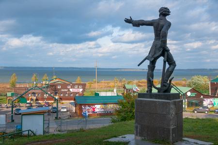 Pereslavl Zalessky, Yaroslavl Region, Russia - September 29, 2014: Monument to Peter the Great on background of Pleshcheeva Lake.