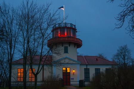 Observatory in Tartu at night, Estonia Editorial