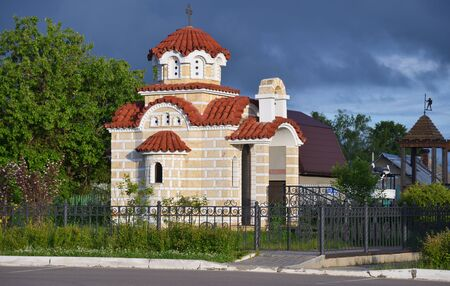 Chapel of blessed Matrona of Moscow in Radonezh historic village, Sergiev Posad district, Moscow region