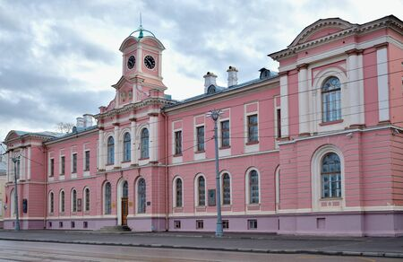 Moscow, Russia, March 10, 2019: Agrarian University - Moscow Timiryazev Agricultural Academy, 10th administrative building from Timiryazevskaya street Editorial