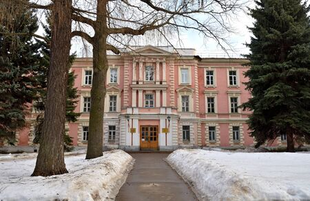 Moscow, Russia, March 10, 2019: Facade of Educational Building No. 27 of the Russian State Agrarian University - Moscow Timiryazev Agricultural Academy (former noble manor 18th-19th century) in Russia Standard-Bild - 128667736