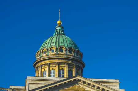 View Kazan Cathedral in Saint Petersburg blue sky morning