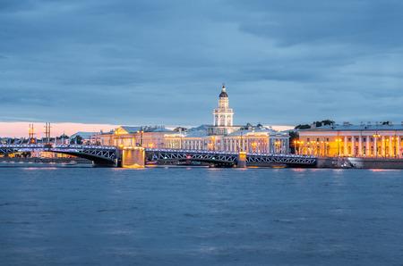 Kunstkammer Museum on the Vasilevskiy Island from across the Neva River in Saint Petersburg