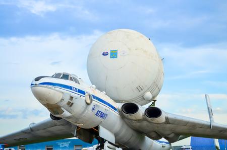 BM-T Atlant aircraft. Russia, Moscow, airport Zhukovsky. July 20, 2017 Sajtókép