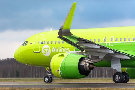 Airbus a320 neo S7 airlines, airport Pulkovo, Russia Saint-Petersburg November 22, 2017 Editorial