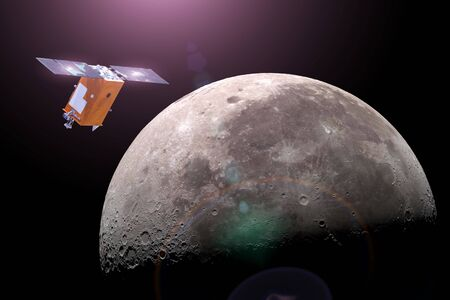Research satellite orbiting the Moon.
