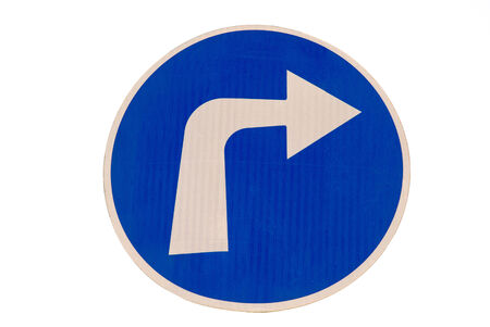 compulsory: Road sign  Compulsory turn right only