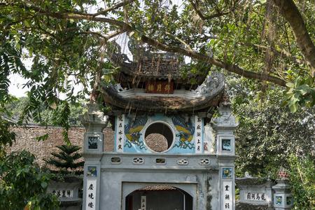 main gate: Ngoc Son Temple main gate entrace