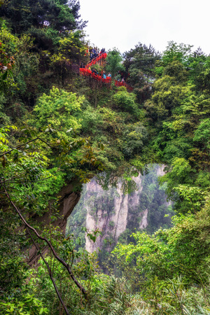 no1: number 1 bridge under heaven in yuanjiajie national park, two mountains linked by the bridge of a mountain.