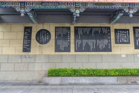 poem: changde poetry wall taken on a hazy day. Poem wall along the yuan river in changde, china Stock Photo