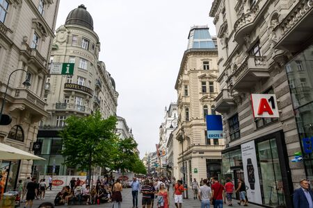 main vienna city center shopping promenade area. Crowded roads lined with shops and restaurants. Taken on August 28th 2019