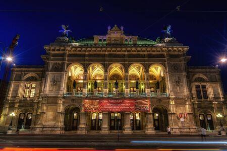vienna opera house lit up at night taken in vienna, austria. Taken on August 29th 2019 Redakční