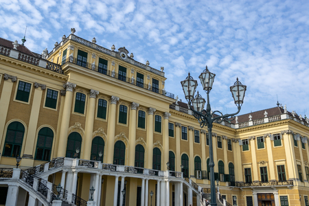 schonbrunn palace viewed from the main entrance. A famous palace in vienna, austria. Reklamní fotografie - 129869011