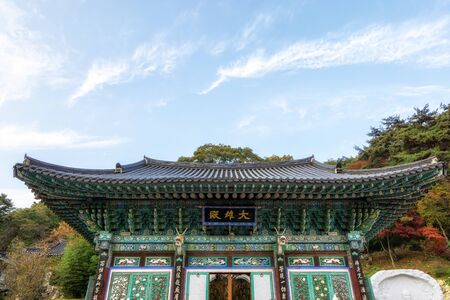 the main temple building daeungjeon in yongmunsa. The chinese character says Daeungjeon which means main temple. Reklamní fotografie