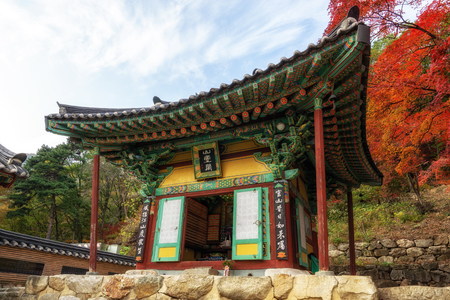 a shrine for mountain spirits in yongmunsa buddhist temple in Yangpyeong, South Korea. The chinese characters says Mountain spirit temple
