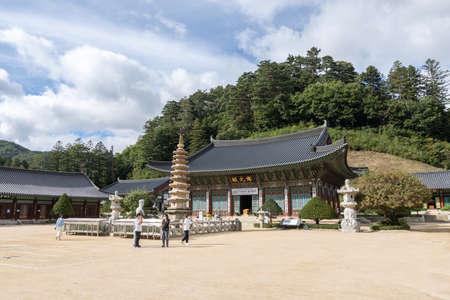 Woljeongsa temple and its famous nine storey stone pagoda taken in Pyeongchang, South Korea. September 26th 2021