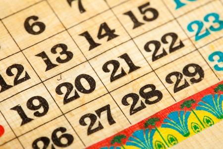 calendar Stock Photo - 8073251