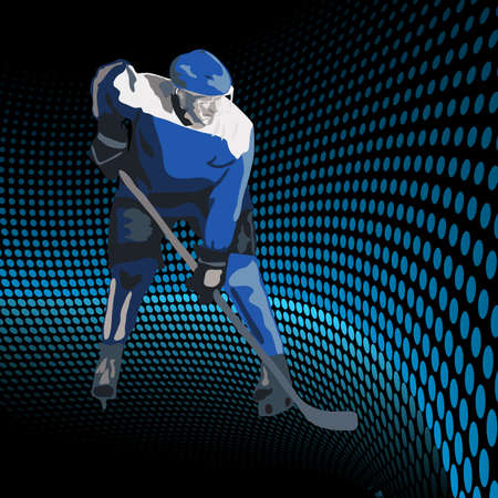 hockey goalie: Ice hockey players. Vector illustration Illustration
