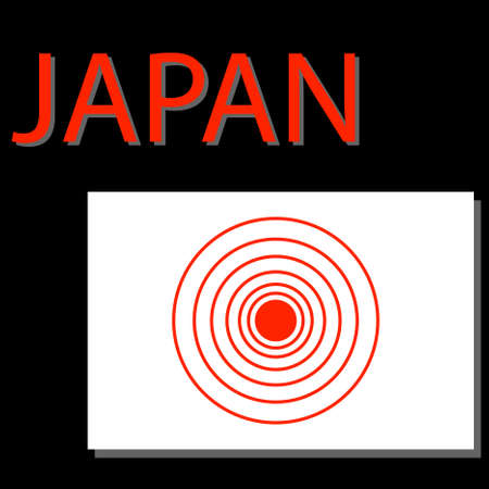 epicenter: Japan flag with epicenter of strong earthquake Illustration