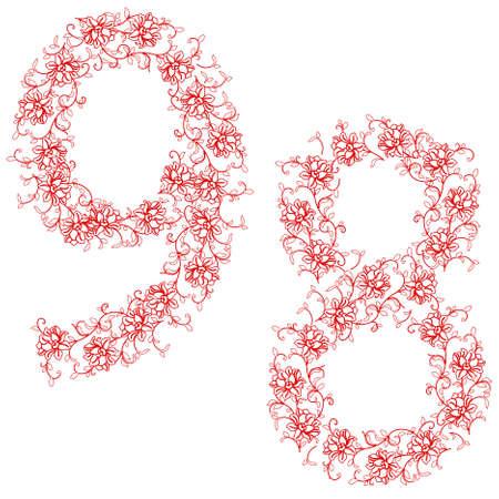 Hand drawing ornamental alphabet. Letter 89 Vector