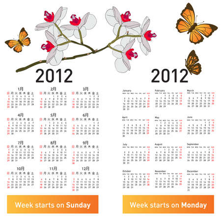 Stylish Japanese calendar with flowers and butterflies for 2012. In Japanese and English. Vector